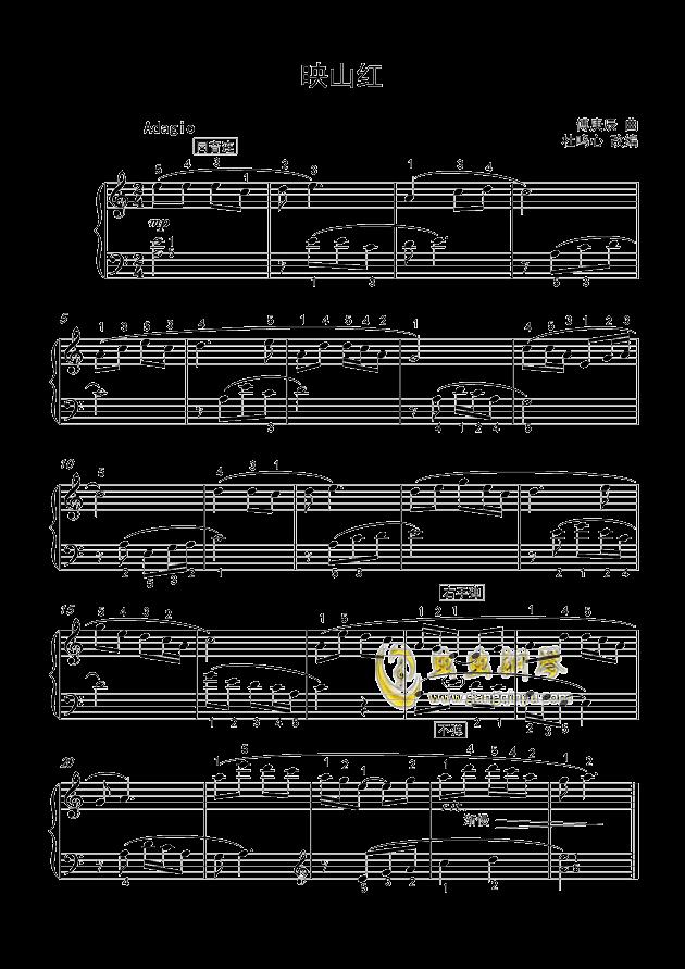 映山红钢琴谱 第1页图片