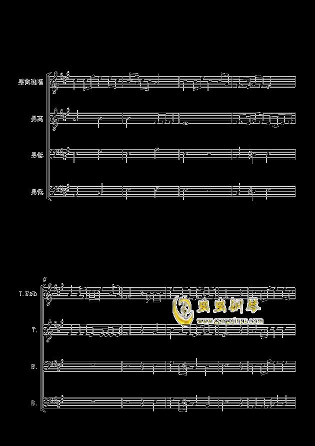 弹起我心爱的土琵琶钢琴谱-铁道游击队-虫虫钢琴谱