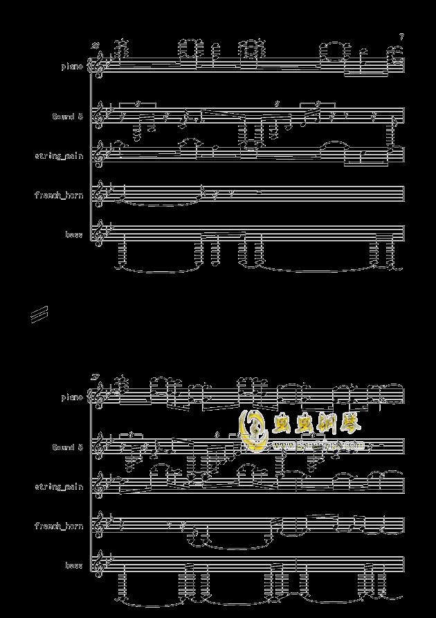 超越时空的思念钢琴谱 第7页