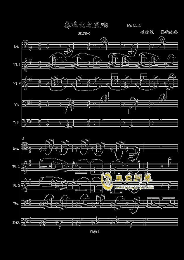 >> 名人名曲 >> 贝多芬-beethoven >>奏鸣曲之交响( 第十首-Ⅰ)