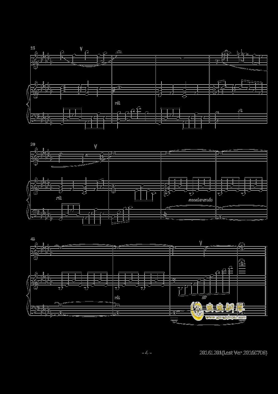 长笛版凉凉五线谱