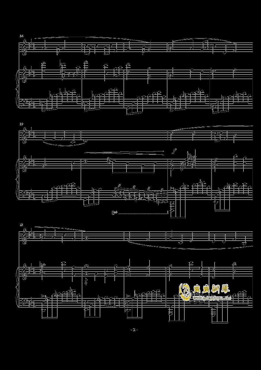 菩萨蛮钢琴谱 第2页
