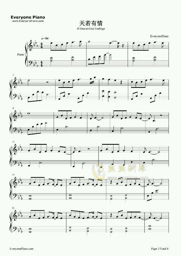天若有情-电视剧《锦绣未央》主题曲钢琴谱-锦绣未央