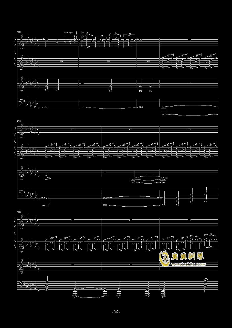 虫虫钢琴 钢琴谱 >> 影视游戏 >> 你的名字 >>スパークル(movie ver.图片