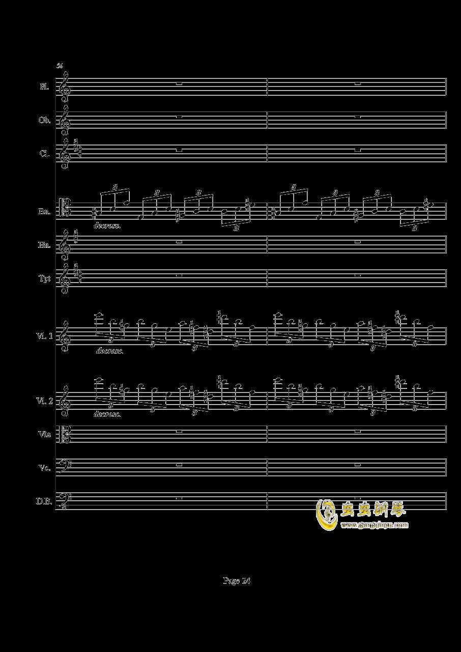 >> 名人名曲 >> 贝多芬-beethoven >>奏鸣曲之交响(第21首-Ⅰ)