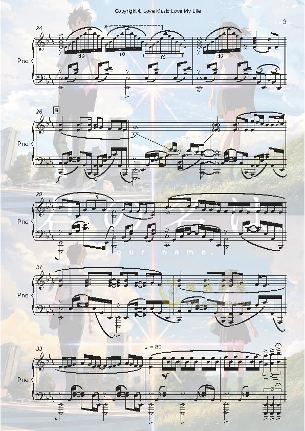 【你的名字】梦灯笼,梦灯笼钢琴谱,梦灯笼钢琴谱网,梦图片