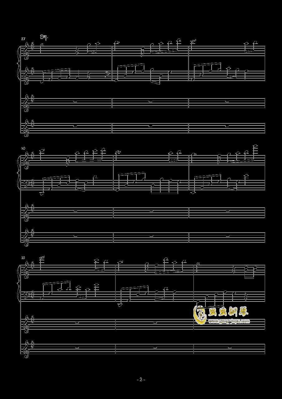 送给你的生日歌钢琴谱 第2页