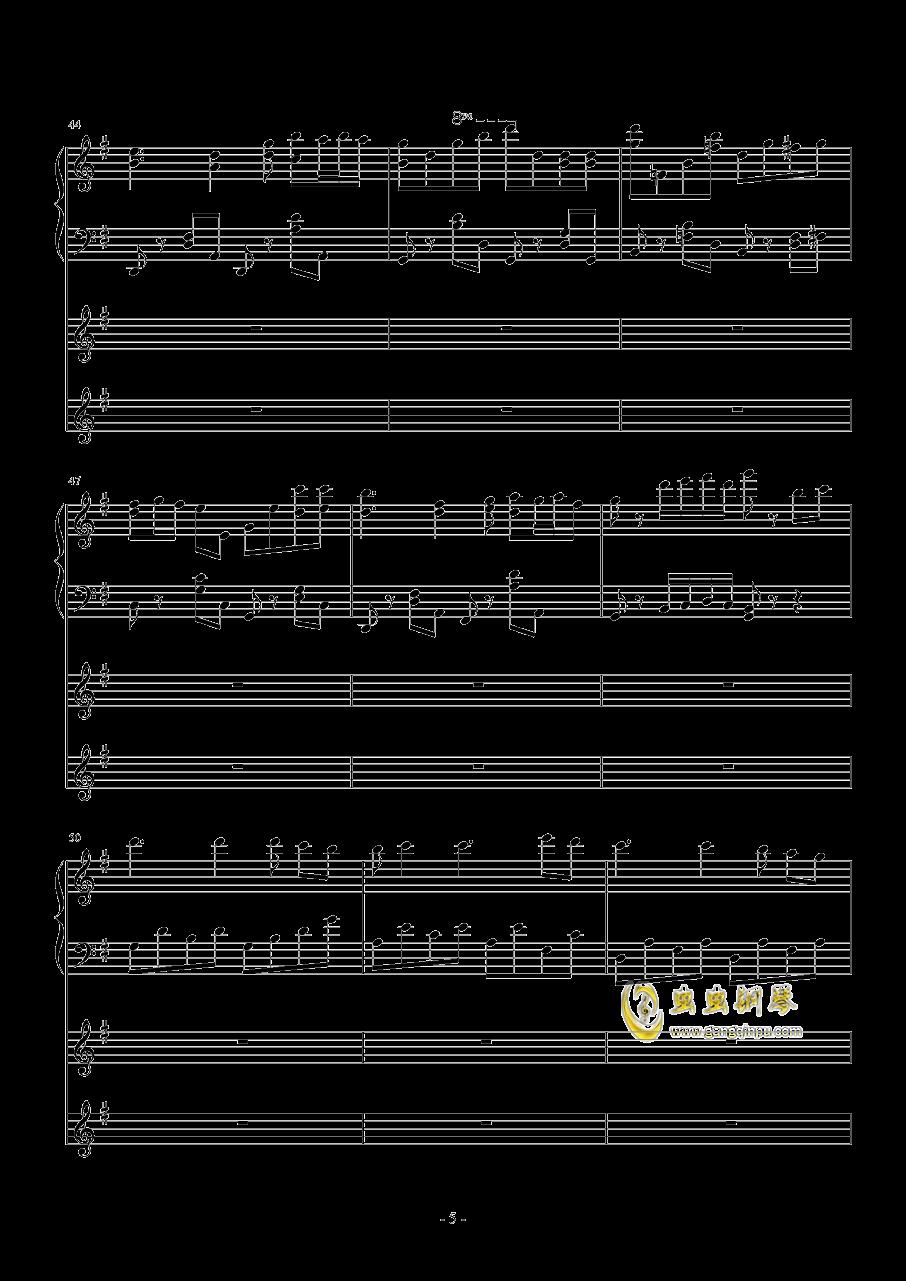 送给你的生日歌钢琴谱 第5页