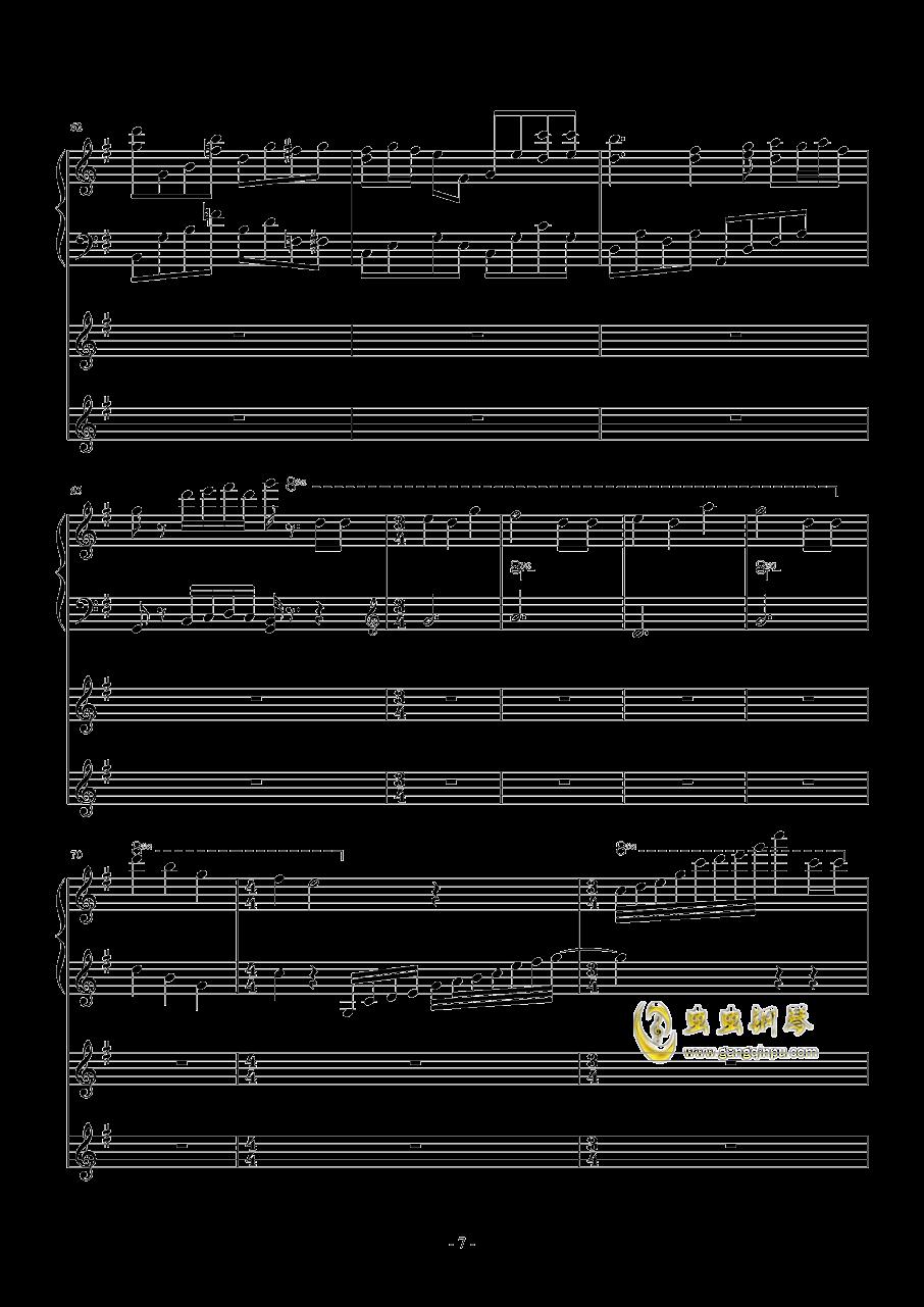 送给你的生日歌钢琴谱 第7页