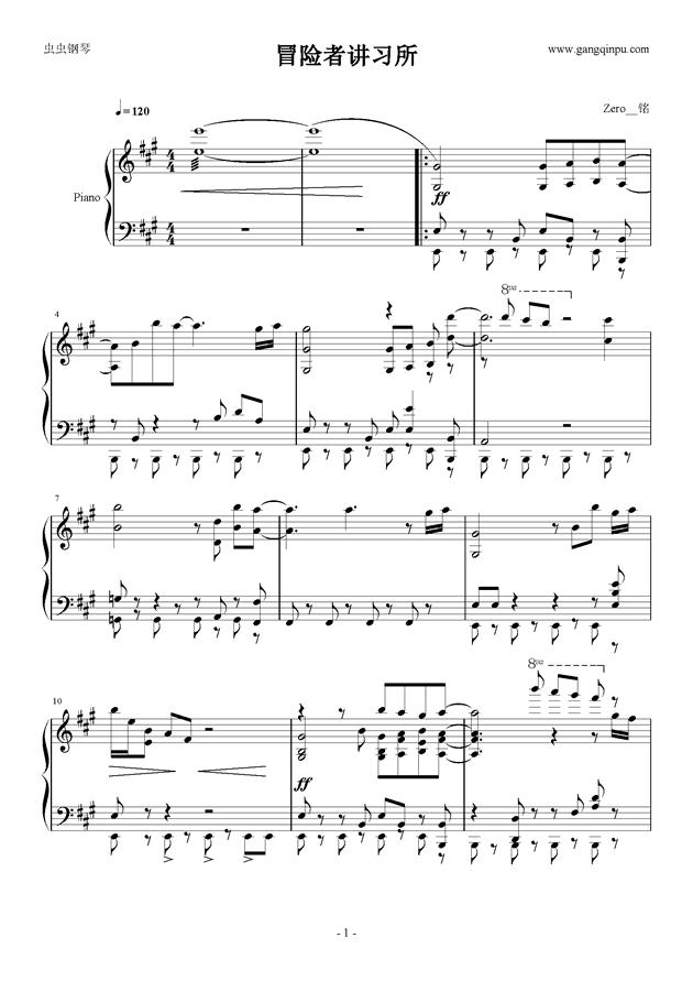 冒险岛—冒险者讲习所钢琴谱-冒险岛-虫虫钢琴谱免费