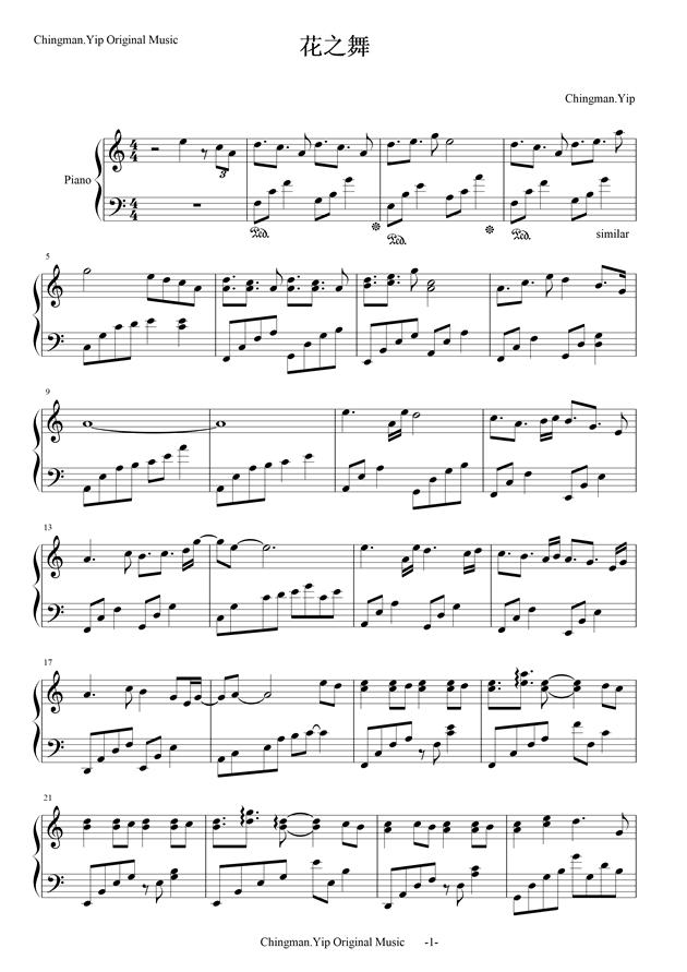 夏竹钢琴曲谱_西虹市首富夏竹