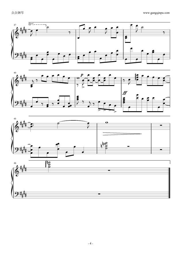 冒险岛—冒险者讲习所【钢琴独奏版】钢琴谱-冒险岛
