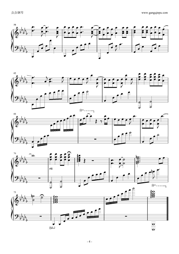《漂洋过海来看你》刘明湘版钢琴谱-刘明湘-虫虫钢琴