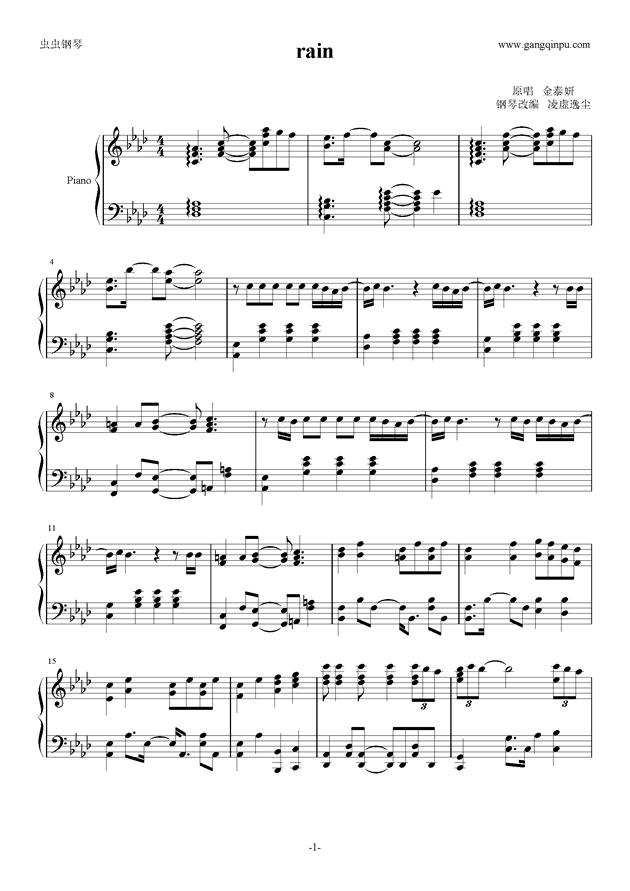 Chords in