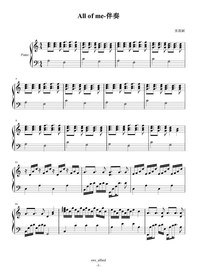 All Music Chords all of me sheet music : piano sheet music -All of me-伴奏谱- www.gangqinpu.com