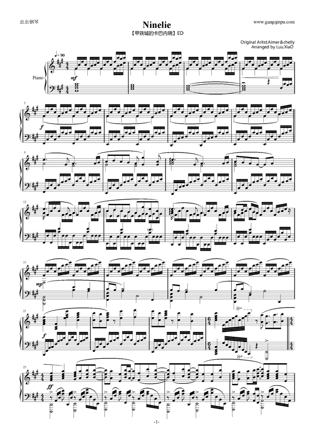 ninelie钢琴谱 第1页