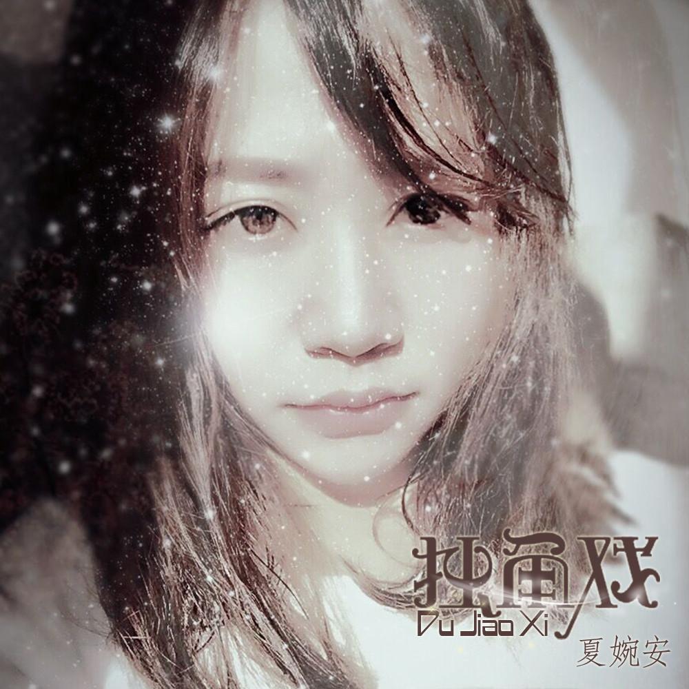 描述:一个人简谱韩红 韩红 一个 爱一个人歌谱 一个人的雨 钢琴谱 ..