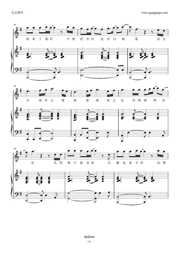 邓紫棋画钢琴简谱弹唱_邓紫棋画钢琴弹唱谱