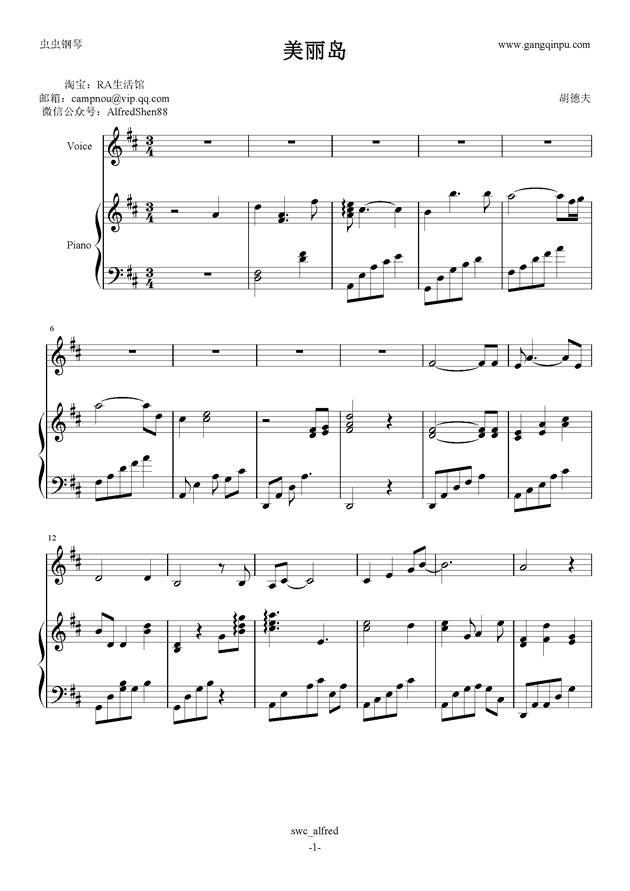 美丽岛钢琴谱-胡德夫-虫虫钢琴谱免费下载