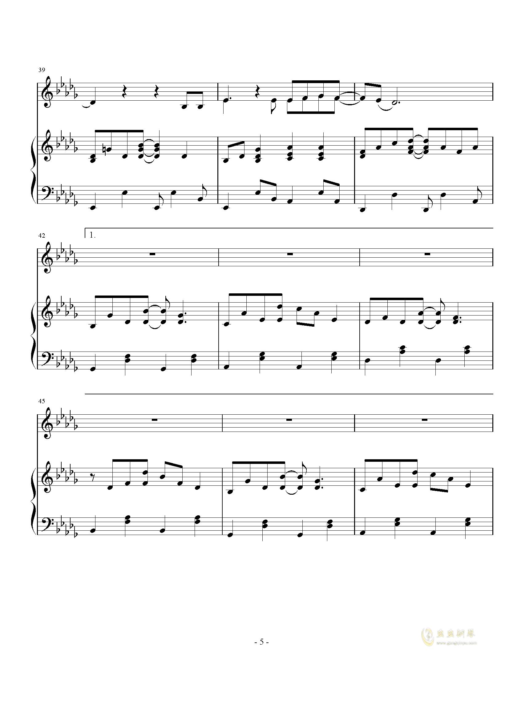 济州岛的蓝夜钢琴谱-金泰妍-虫虫钢琴谱免费下载