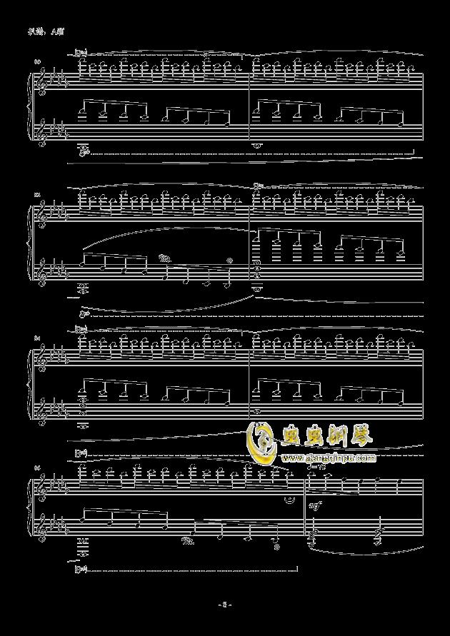 luv letter钢琴谱 第8页