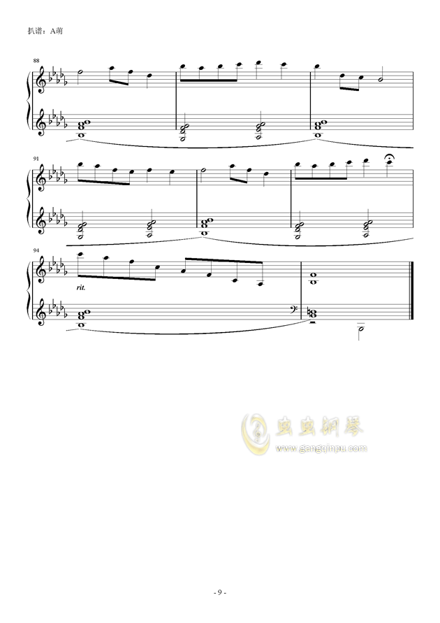 luv letter双音轨版图片