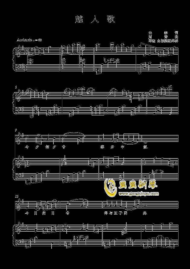 enchanted钢琴简谱