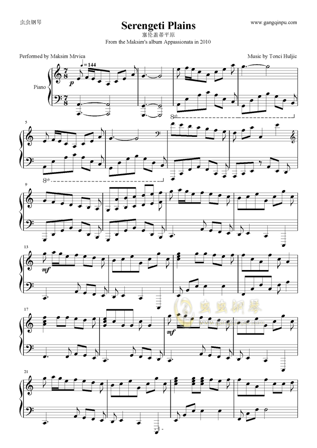 All Music Chords plain sheet music : piano sheet music -马克西姆-Serengeti Plains - www.gangqinpu.com