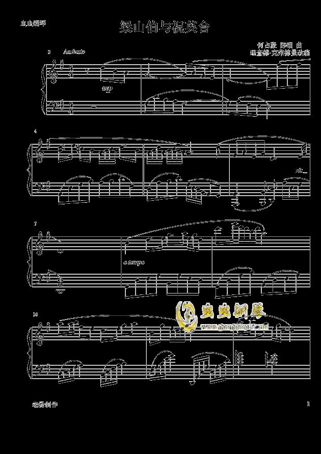 seven nation army piano sheet music pdf