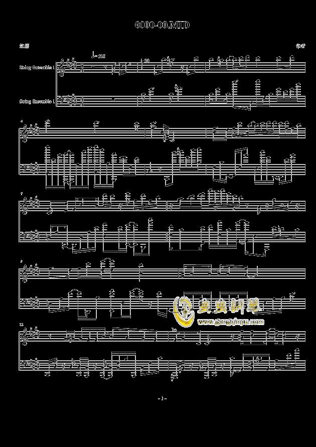 崩坏世界的歌姬钢琴谱 第1页