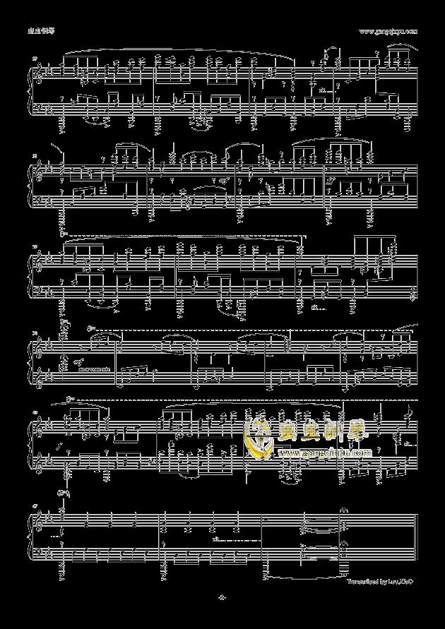 电子钢琴指法图解