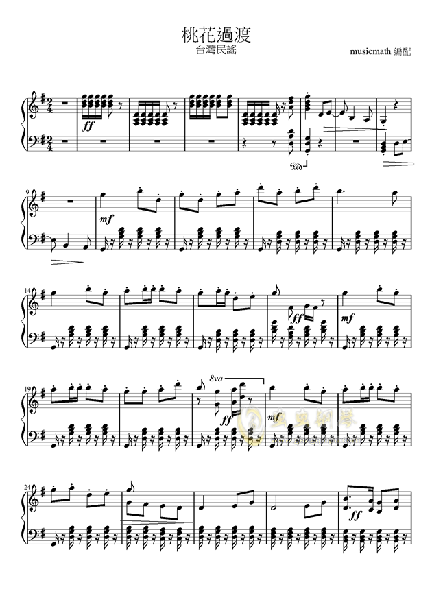 桃花过渡钢琴谱-台湾民谣-虫虫钢琴谱免费下载