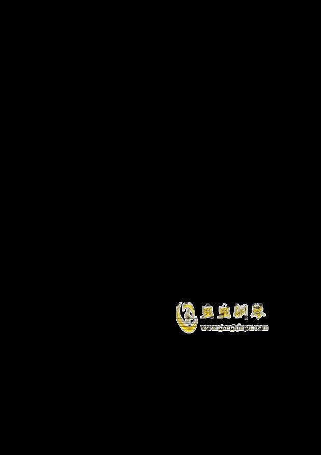 告白气球钢琴谱-周杰伦-虫虫钢琴谱免费下载-往日时光钢琴谱 谭维维