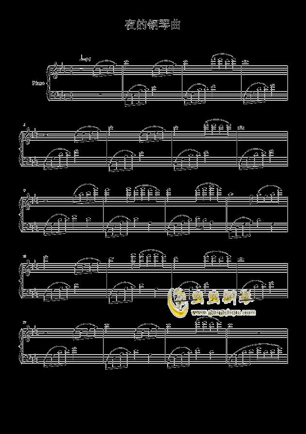 世界最难弹的钢琴曲_世界上最难的钢琴曲_第3页_钢琴谱分享