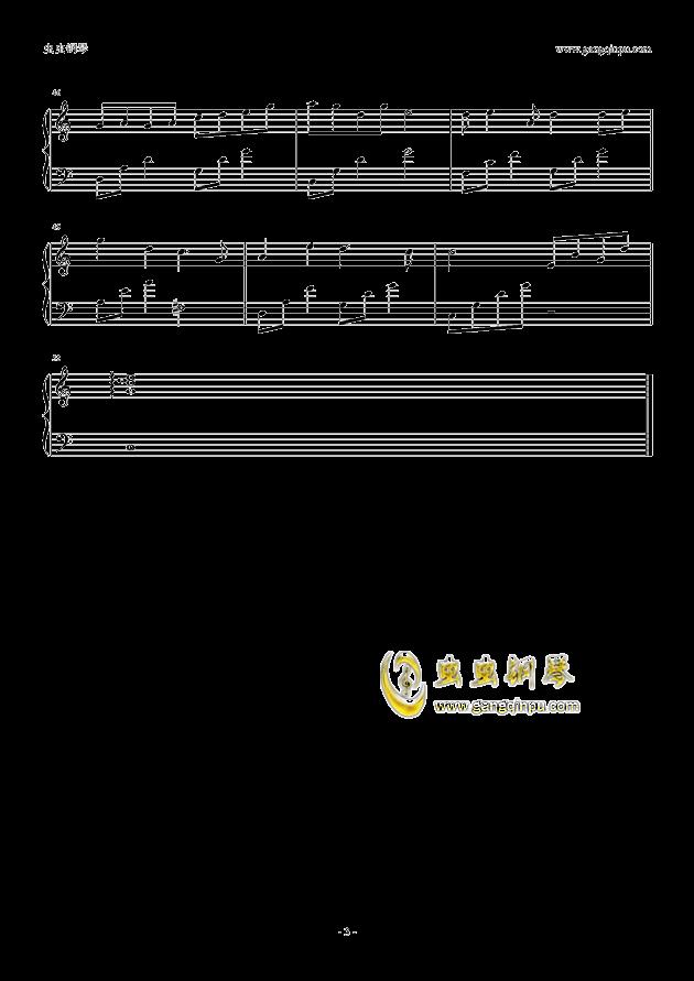棠梨煎雪钢琴谱 第3页
