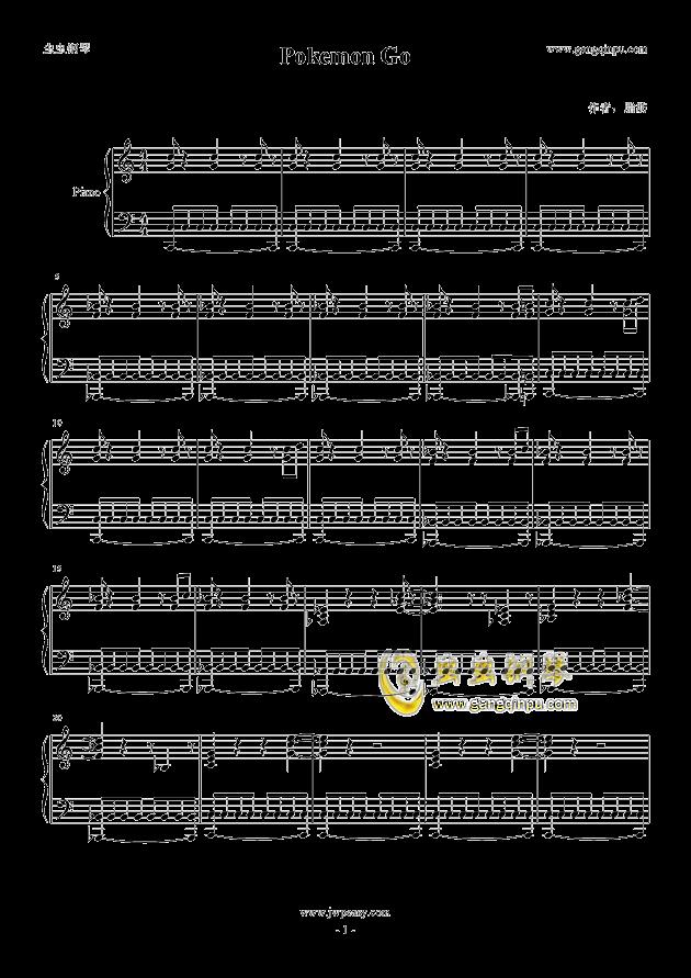 Pokemon Go (地图背景音乐),Pokemon Go (地图背景音乐)钢琴谱,Pokemon Go (地图背景音乐)钢琴谱网,Pokemon Go (地图背景音乐)钢琴谱大全,虫虫钢琴谱下载-www.gangqinpu.com