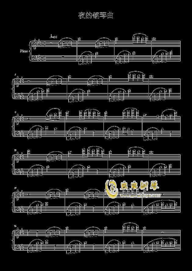 夜的第五钢琴曲钢琴谱分享展示