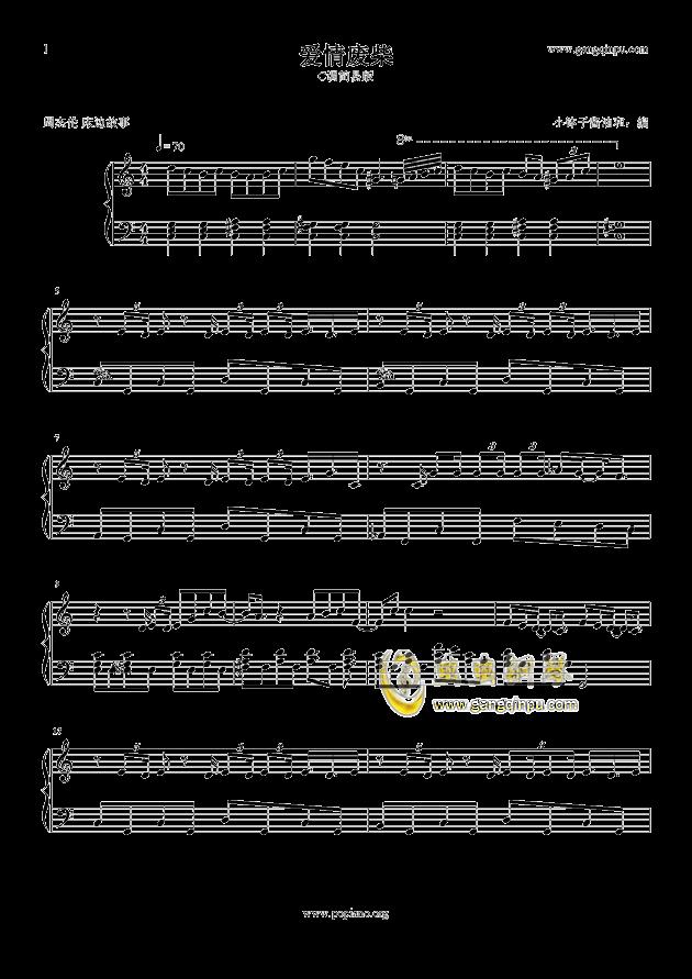 爱情废柴钢琴谱 第1页