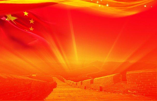 红色国旗背景素材