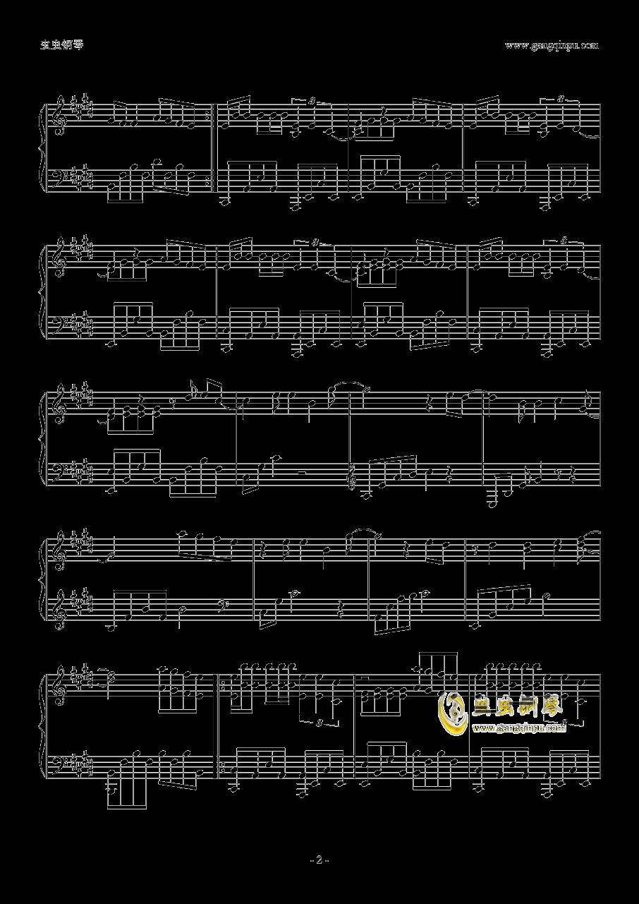 光年之外钢琴谱 第2页图片