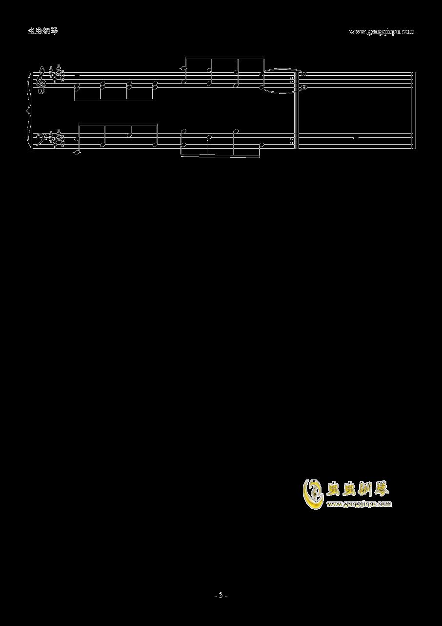 光年之外钢琴谱 第3页图片
