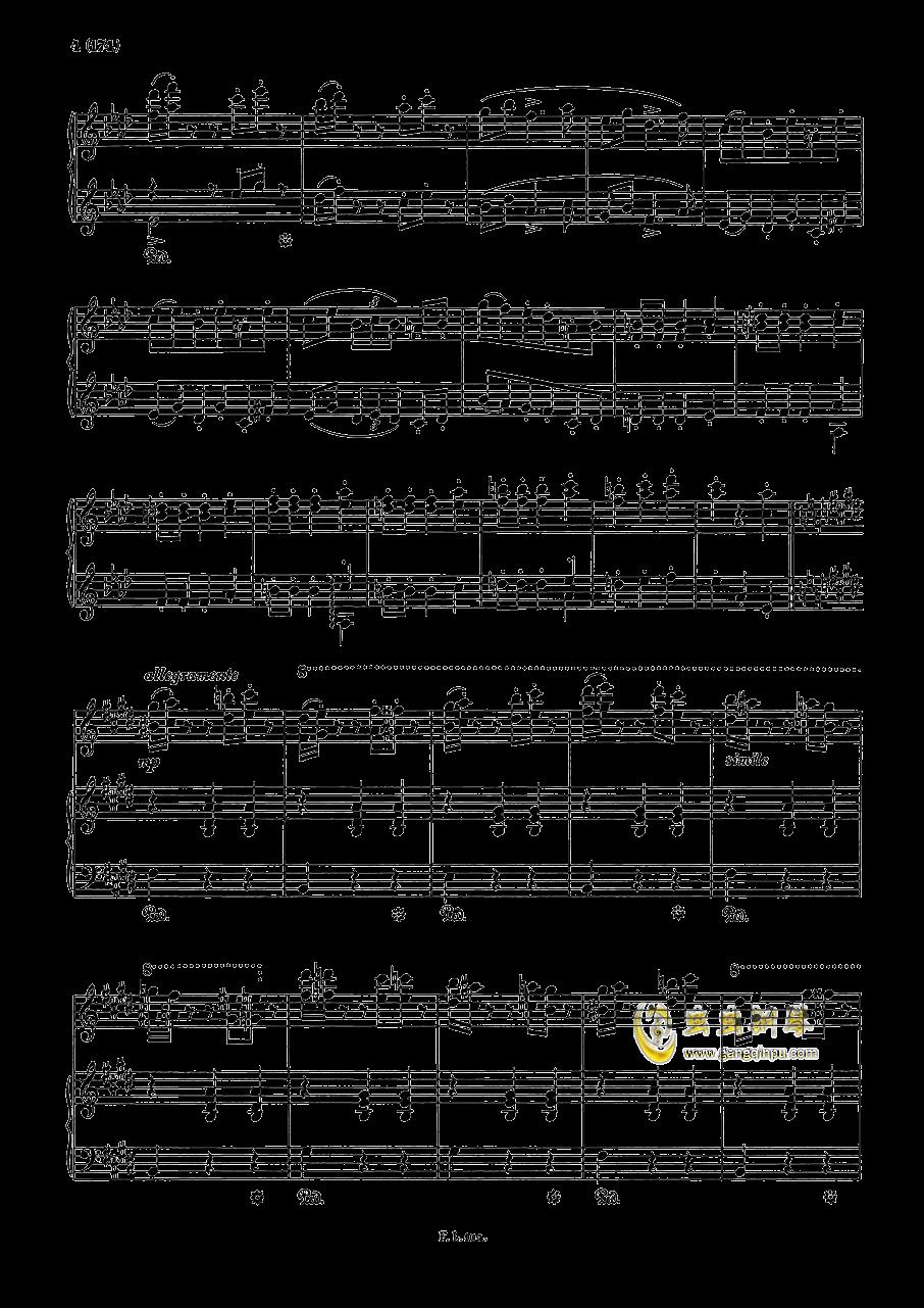 被遗忘的圆舞曲钢琴谱 第4页