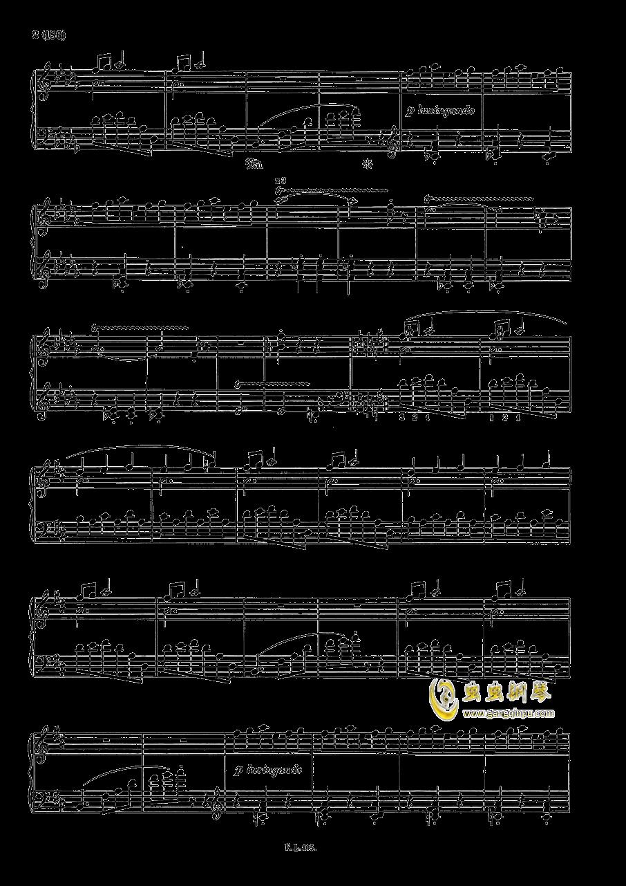 被遗忘的圆舞曲钢琴谱 第2页