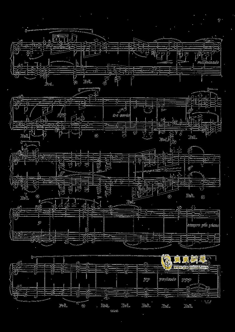 海之星钢琴谱 第6页