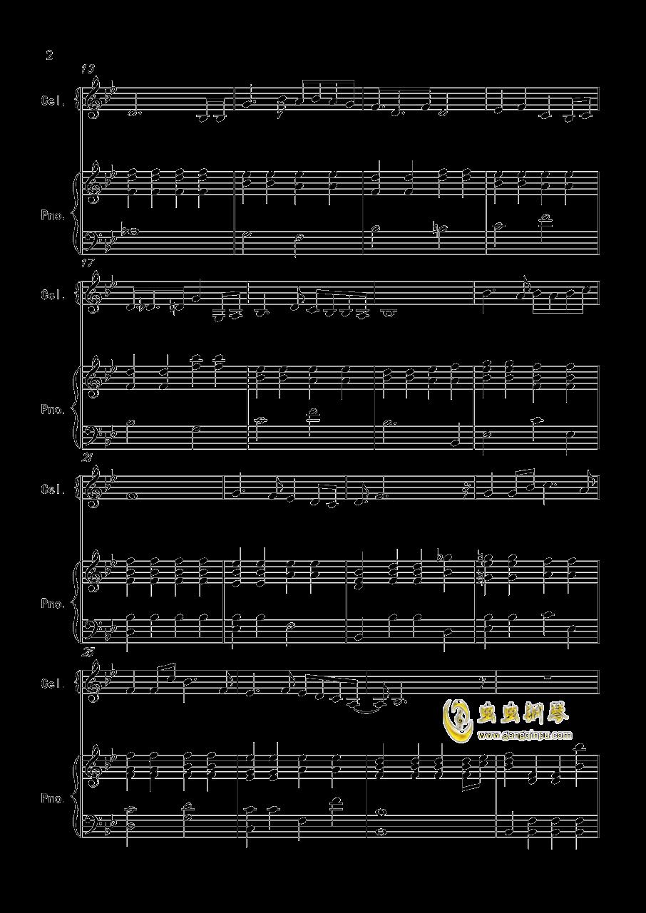 いのちの记忆-辉夜姬物语钢琴谱 第2页