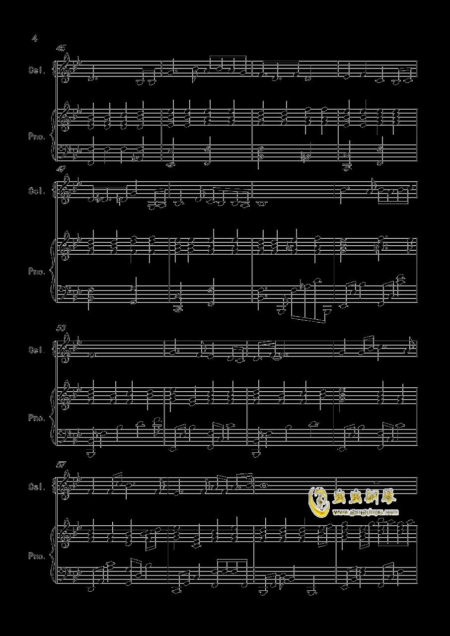 いのちの记忆-辉夜姬物语钢琴谱 第4页