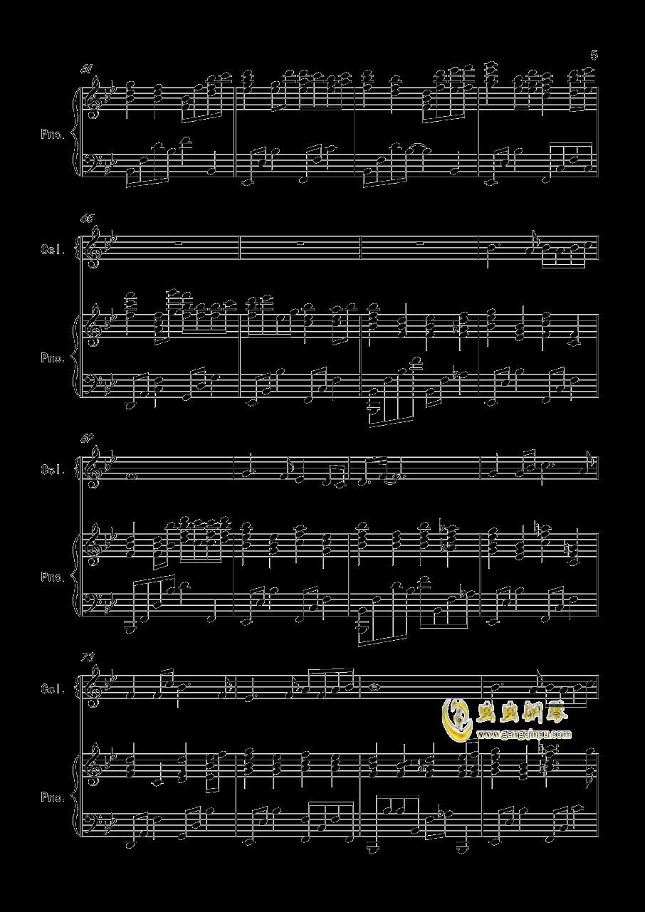 いのちの记忆-辉夜姬物语钢琴谱 第5页