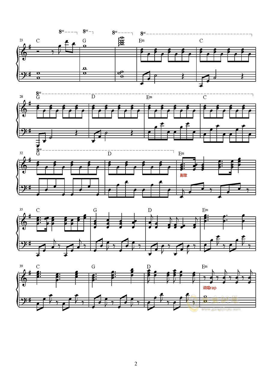 编程演奏曲谱_少儿编程图片