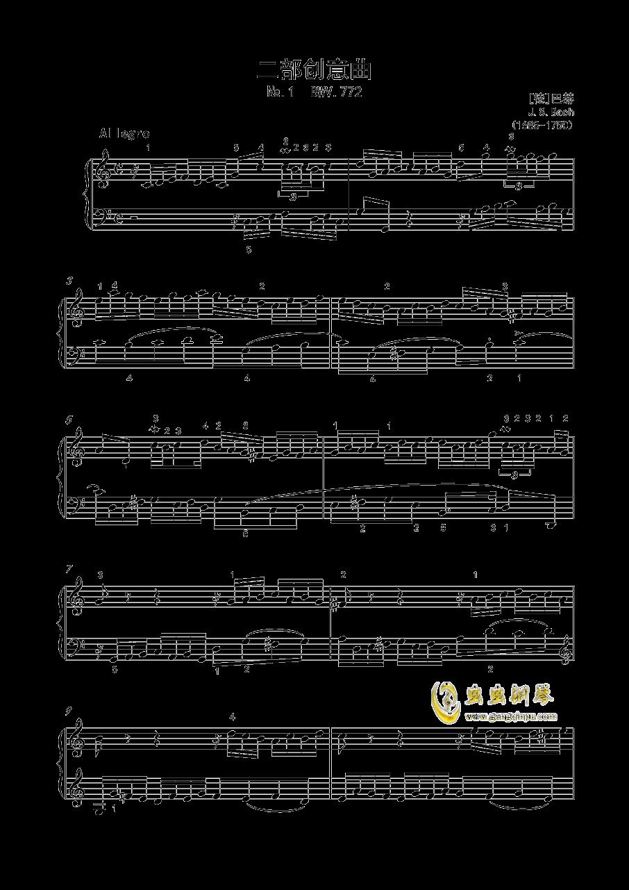 二部创意曲钢琴谱 第1页