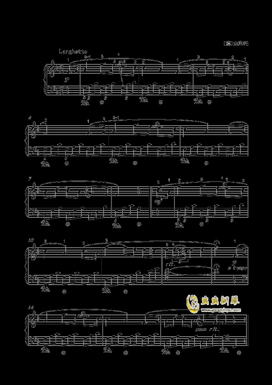夏日里最后的玫瑰钢琴谱 第1页